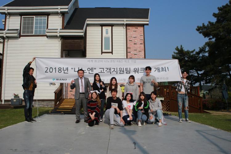 나노코팅 R&D기업 '나노엔' 셀프 욕실코팅제 판매 국내최대 매출 기록